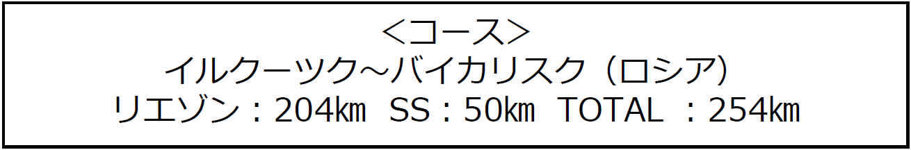 コース2.png