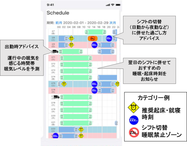 App画面.png